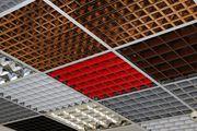 Закажи  грильято потолок - товары сертифицированы