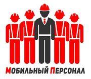 Разнорабочие,  подсобники славяне